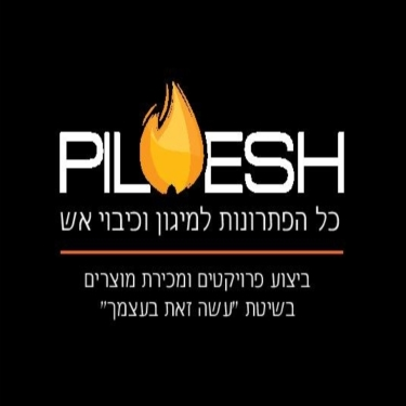 piloesh-page-black